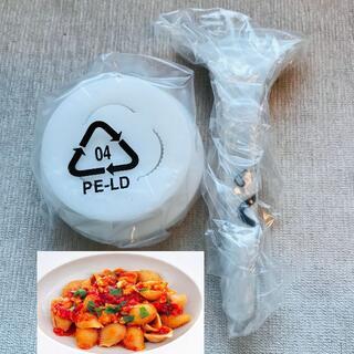 フィリップス(PHILIPS)の☆未使用品、カッター付 PHILIPSヌードルメーカー用アタッチメントコンキリエ(調理機器)