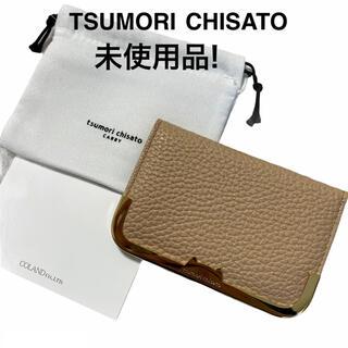 TSUMORI CHISATO - TSUMORI CHISATO CARRY ツモリチサト パスケース ベージュ