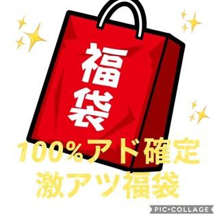 ポケモン(ポケモン)のポケカオリパ アド確定福袋 還元!(シングルカード)