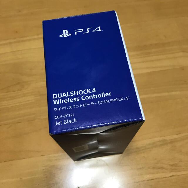 PlayStation4(プレイステーション4)の【新品未開封】PS4 純正 ワイヤレスコントローラー DUALSHOCK 4 エンタメ/ホビーのゲームソフト/ゲーム機本体(その他)の商品写真