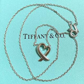 Tiffany & Co. - ティファニー ラビングハート ペンダント ネックレス スターリングシルバー925
