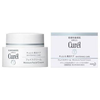Curel - curel  美白フェイスクリーム