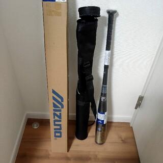 ミズノ(MIZUNO)の【新品未使用】ビヨンドマックスレガシー 83センチ(バット)