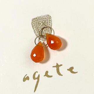 agete - agete K10 天然石 カーネリアン ピアス イヤリング チャーム