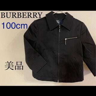 バーバリー(BURBERRY)の★美品★BURBERRYジャケット【100cm】機能性に優れたアイテムです♪(ジャケット/上着)
