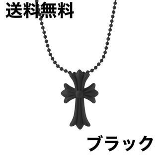 十字架 クロス ネックレス メンズ レディース ラバー シリコン 韓国 トップ