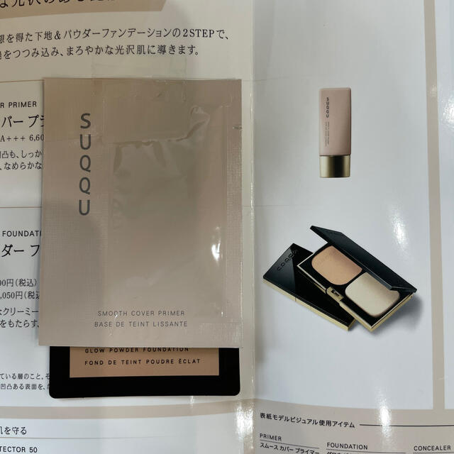 SUQQU(スック)の【新品未使用】SUQQU   シグニチャーカラーアイズ 105 宵汐空 コスメ/美容のベースメイク/化粧品(アイシャドウ)の商品写真