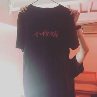 ワンエルディーケーセレクト(1LDK SELECT)のスタイリスト私物 不夜城 Tシャツ (Tシャツ/カットソー(半袖/袖なし))