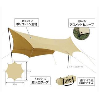 新品未使用 OKRA TARP オクラタープ TT8-583-TN(テント/タープ)