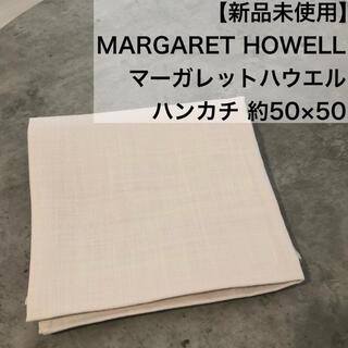 MARGARET HOWELL - 【新品未使用】MARGARETHOWELL マーガレットハウエル リネンハンカチ