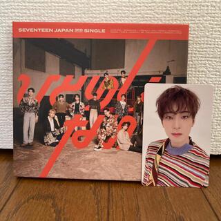 SEVENTEEN CD トレカ
