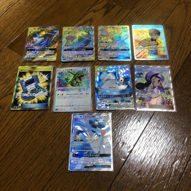 ポケモン(ポケモン)のポケモンカードレアまとめ売り エンタメ/ホビーのアニメグッズ(カード)の商品写真