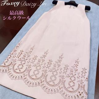FOXEY - フォクシーFOXEY ワンピース✨最高級シルクウール♪定価16万デイジーリン40