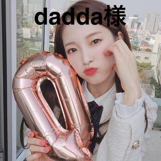 シャオトレカセット(K-POP/アジア)