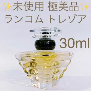 ランコム(LANCOME)の✨未使用品✨ランコム トレゾア  EDP SP 30ml(香水(女性用))