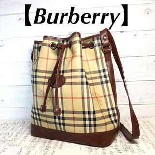 BURBERRY - 【Burberry】巾着型 ショルダーバッグ ノバチェック×シャドーホース