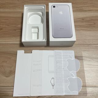 アップル(Apple)のiphone7 Silver 箱のみ(その他)