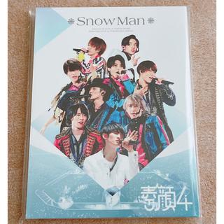 素顔4 SnowMan DVD