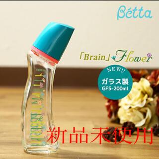 VETTA - Betta ベッタ ガラス製 哺乳びん ブレイン 日本 [GF5-200ml]