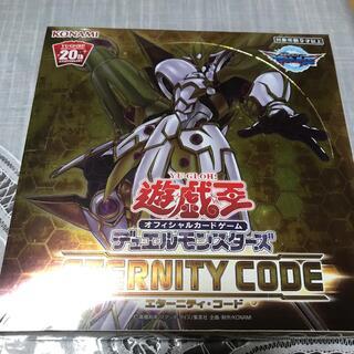 遊戯王 - 遊戯王 エターニティコード