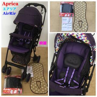 アップリカ(Aprica)の綺麗!アップリカ 軽量&ハイシートベビーカー AirRia エアリア おまけ多数(ベビーカー/バギー)