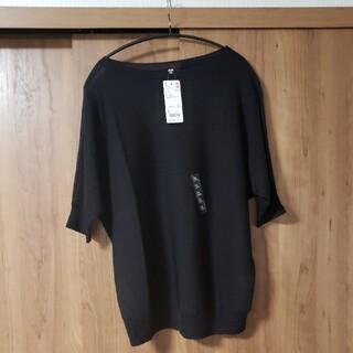 UNIQLO - ユニクロ ライトシアーボートネックセーター黒 XL