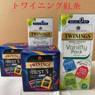 トワイニング紅茶 BEST3 × 2箱 + カフェイン0 ハ-ブティ- × 2箱(茶)