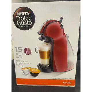 ネスレ(Nestle)のネスカフェ ドルチェグスト ピッコロ ワインレッド MD9744PR(コーヒーメーカー)