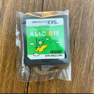 ニンテンドーDS(ニンテンドーDS)のニンテンドーDS えいご漬け ソフト 💕(携帯用ゲームソフト)