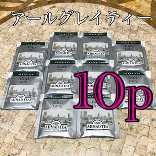【英国】紅茶 アールグレイティー☆ティーパック10p+1P☆お得!ただ今増量中♪(茶)