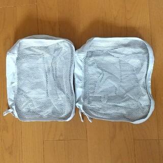 ムジルシリョウヒン(MUJI (無印良品))の無印 MUJI 無印良品  たためる仕分けケース グレー S 2個(旅行用品)