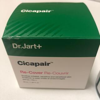 Dr. Jart+ - シカペア リカバー