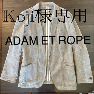 アダムエロぺ(Adam et Rope')のAdam et rope リネン ジャケット(テーラードジャケット)