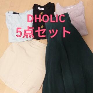 ディーホリック(dholic)のまとめ売り dholic レディース5点セット(Tシャツ(半袖/袖なし))
