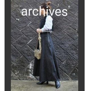 アルシーヴ(archives)のarchives デニム ロングスカート フレアスカート(ロングスカート)