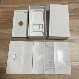 アップル(Apple)のiphone6 箱のみ(その他)