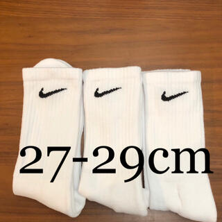 ナイキ(NIKE)の【新品未使用】NIKE  3足組 靴下 ホワイト 27.0cm〜29.0cm(ソックス)