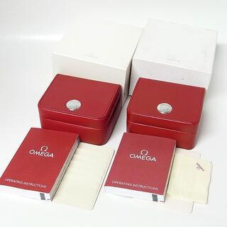 オメガ(OMEGA)の【オメガ/OMEGA】時計用ケース・箱 取説 カードケース 2個(その他)