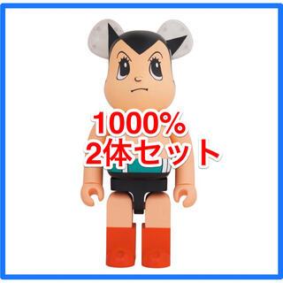 メディコムトイ(MEDICOM TOY)のBE@RBRICK 鉄腕アトム Brave Ver. 1000% 2体セット(その他)