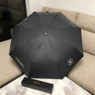 an - CHANEL ノベルティ  自動折り畳み傘