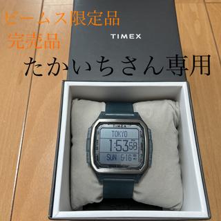 タイメックス(TIMEX)のビームス タイメックス 限定品(腕時計(デジタル))