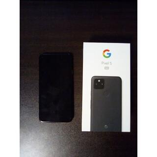 Google - pixel5 (傷あり)