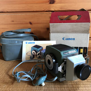 キヤノン(Canon)のCanon 映写機 スライドスター(プロジェクター)