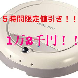 シャープ(SHARP)のココロボ SHARP  電気掃除機 RX-A50-C  COCOROBOシャープ(掃除機)