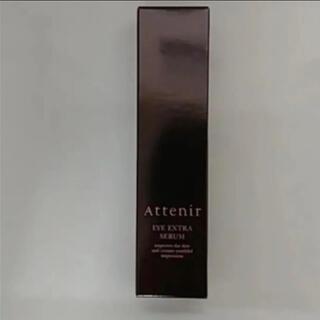 Attenir - アテニア 目元美容液