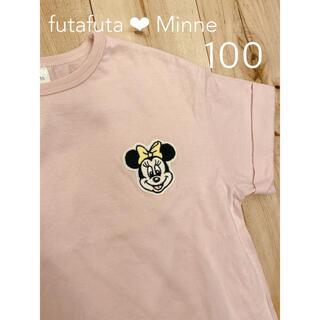 futafuta - futafuta ꕤ ミニー ワッペン ワンピース 100