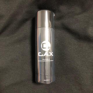 カックス cax 染色ヘアスプレー(ヘアスプレー)