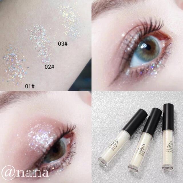 グリッターアイシャドウ01 コスメ/美容のベースメイク/化粧品(アイシャドウ)の商品写真