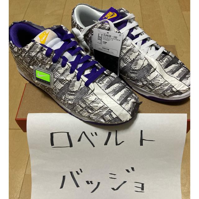 NIKE(ナイキ)のnike dunk low made you look 27.5 メンズの靴/シューズ(スニーカー)の商品写真