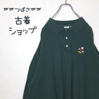 ディズニー(Disney)の『オーバーサイズ⭐︎】Disney ワンポイント 古着 刺繍 緑 コットン キャ(ポロシャツ)